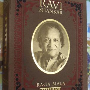 Ravi Shankar box exterior