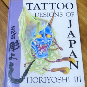 Tattoo Design of Japan front cover