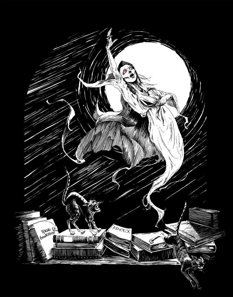 Iliad 2019 Halloween Shirt