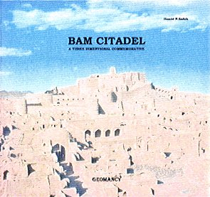 Bam Citadel front cover